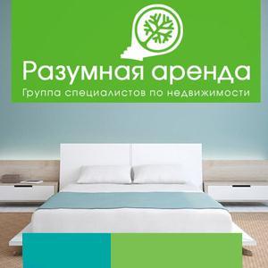 Аренда квартир и офисов Ноябрьска