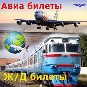 Авиа- и ж/д билеты Ноябрьска