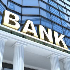 Банки Ноябрьска