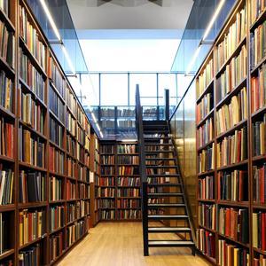 Библиотеки Ноябрьска