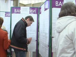 Центры занятости Ноябрьска
