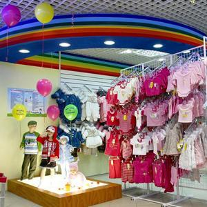 Детские магазины Ноябрьска