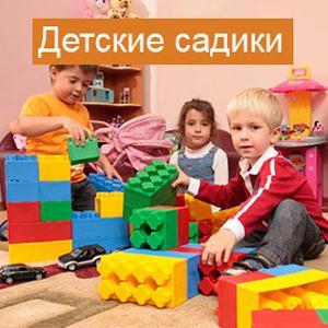 Детские сады Ноябрьска