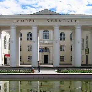 Дворцы и дома культуры Ноябрьска