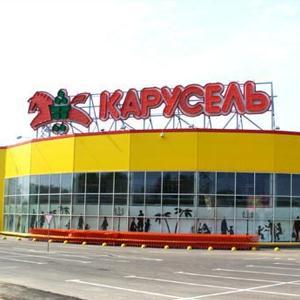 Гипермаркеты Ноябрьска