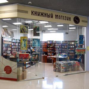 Книжные магазины Ноябрьска