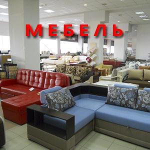 Магазины мебели Ноябрьска