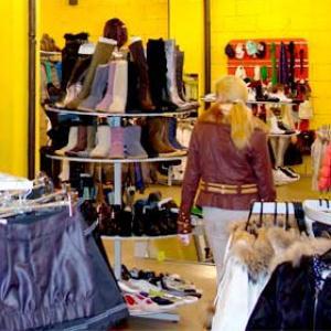Магазины одежды и обуви Ноябрьска