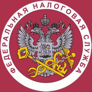 Налоговые инспекции, службы Ноябрьска
