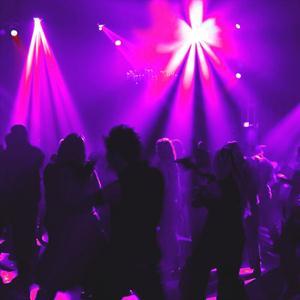 Ночные клубы Ноябрьска