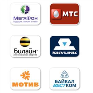 Операторы сотовой связи Ноябрьска