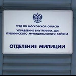 Отделения полиции Ноябрьска