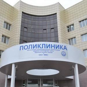Поликлиники Ноябрьска