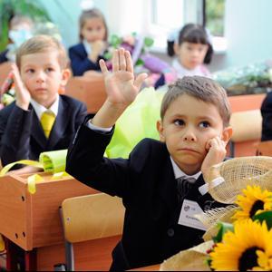 Школы Ноябрьска