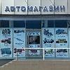 Автомагазины в Ноябрьске