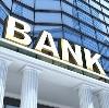 Банки в Ноябрьске