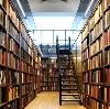 Библиотеки в Ноябрьске