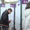 Центры занятости в Ноябрьске