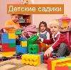 Детские сады в Ноябрьске