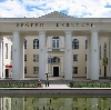 Дворцы и дома культуры в Ноябрьске