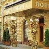 Гостиницы в Ноябрьске