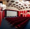 Кинотеатры в Ноябрьске