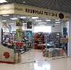 Книжные магазины в Ноябрьске