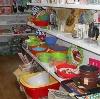Магазины хозтоваров в Ноябрьске