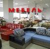 Магазины мебели в Ноябрьске