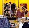 Магазины одежды и обуви в Ноябрьске
