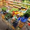 Магазины продуктов в Ноябрьске