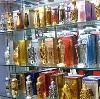 Парфюмерные магазины в Ноябрьске