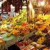 Рынки в Ноябрьске