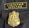 Судебные приставы в Ноябрьске