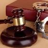 Суды в Ноябрьске