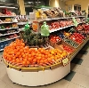 Супермаркеты в Ноябрьске