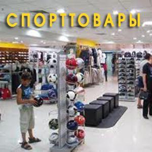 Спортивные магазины Ноябрьска