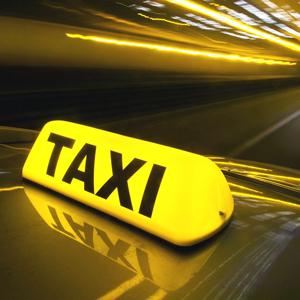 Такси Ноябрьска